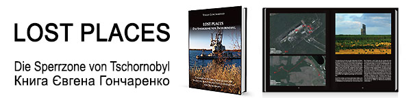 Книга «Lost Places — Die Sperrzone von Tschornobyl»