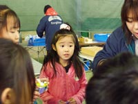 Children evacuated from Tomioka